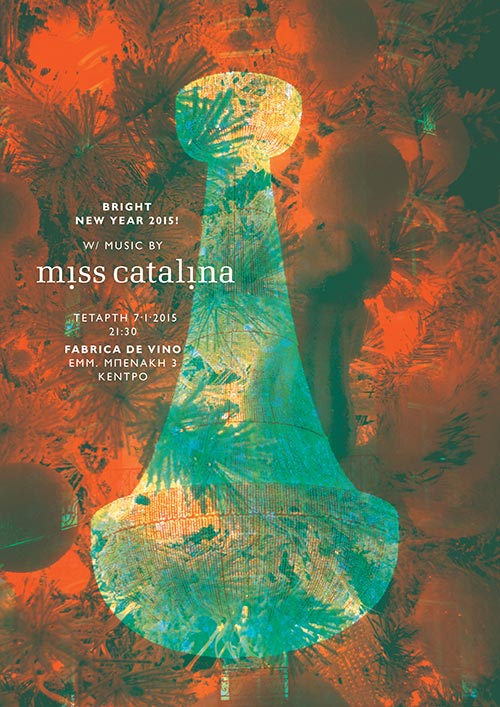 poster design miss catalina